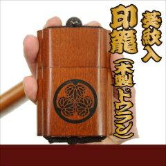 """INRO ( wood, """"Doran"""" basket ) AOI Family Crest-mark Mito kōmon"""