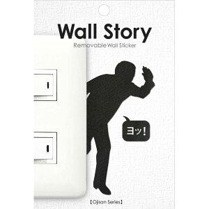 壁紙をオシャレにデコレーション!!◆ 壁紙シール シール 壁紙デコレーションシール シルエ...