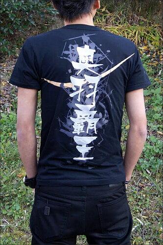 戦国武将・伊達政宗Tシャツ(第2弾)-奥羽覇王◆戦国武将・Tシャツ...