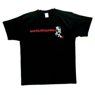"T 恤 furinkazan (黑色) 武田 Shingen""furinkazan""t 恤設計 ◆ 風森林火災山黑色 t 恤黑武士軍閥武田 Shingen 武田 shinngenn 設計的戰士玩具 ◆"