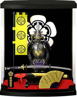 Edo Shogunate General Hatsuyo Nobunaga Oda war-torn country military commander ARMOR SERIES figure is full-scale made!