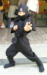 誰でも忍者になれる♪忍者スーツセット!当店大人気商品!!◆ハロウィン・ハロウィーン・仮装...