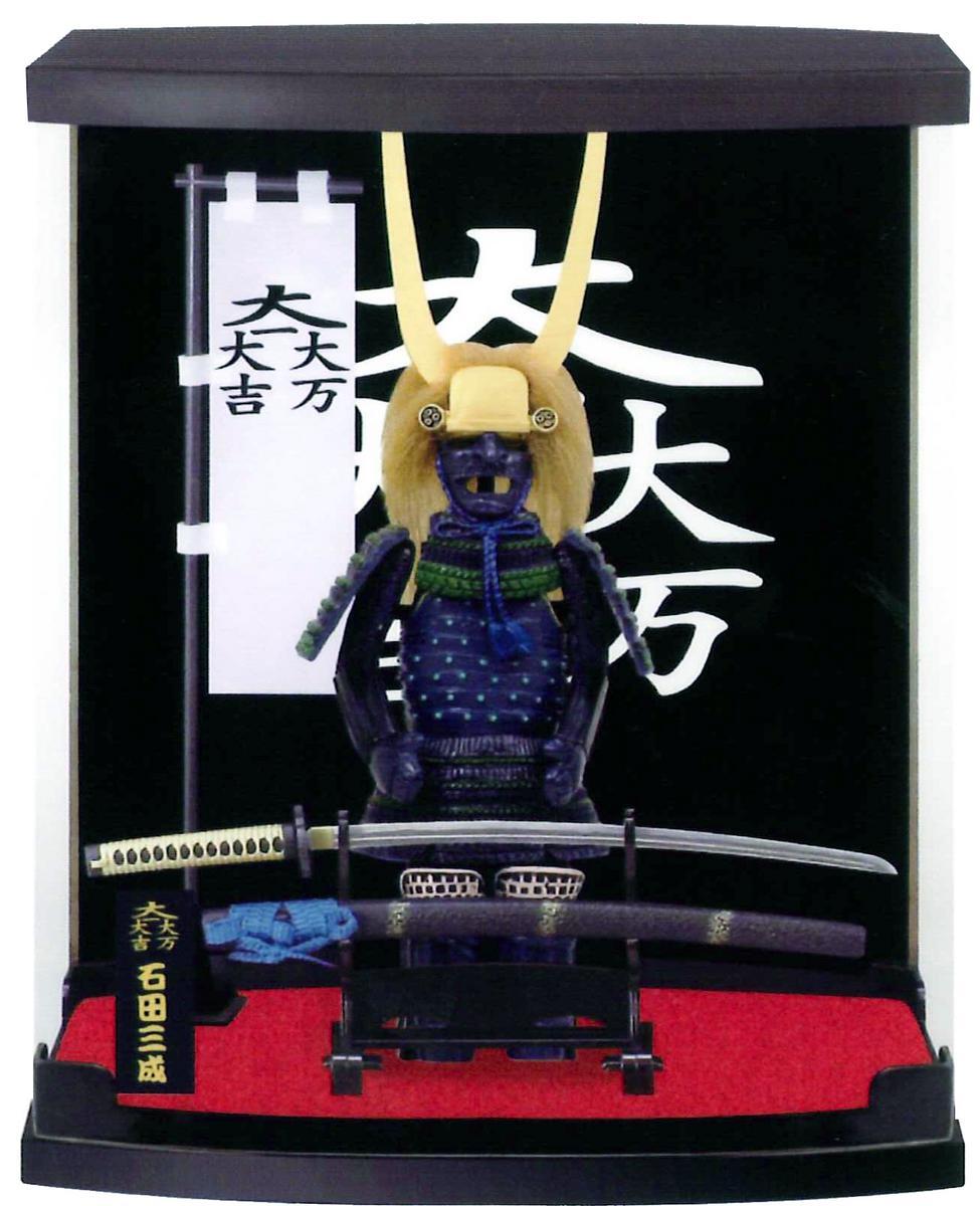 Build Sekigahara xijun General Ishida Mitsunari Sengoku warlord ARMOR SERIES figure authentic! ( ¥ 500 shipping! In total, more than 5,000 yen! * International shipping if the shipping required )