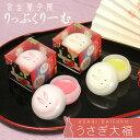 【リップクリーム】京生菓子風りっぷくりーむ「うさぎ大福」 柚...