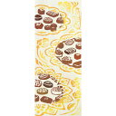 【スーパーセール特別価格】 注染手拭い 『Chocolate Gift...