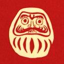 注染手拭い 「七転八起・赤」 kenema 【注染手ぬぐい 縁起】【追跡可能メール便送料無料!】【 お正月 日本製 手染め 手拭い てぬぐい 手ぬぐい タペストリー綿100% だるま ダルマ 達磨 縁起 】 1