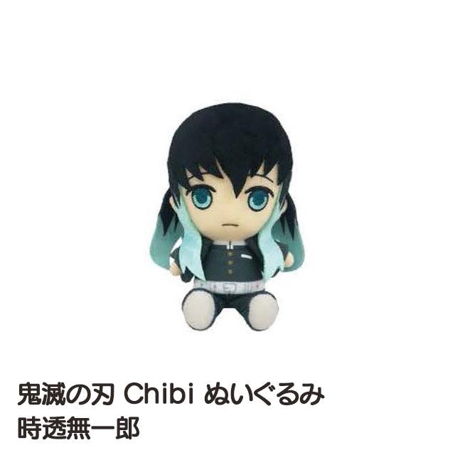 ぬいぐるみ・人形, ぬいぐるみ  ! Chibi Chibi