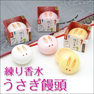 Maiko solid perfume rabbit bun ★ mask out postal correspondence ( 1 140 Yen ~ )! ★ ◆ Perfume Kyoto maiko mixing perfume ◆