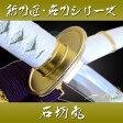 あす楽対応! 模造刀-新刀匠シリーズ「石切丸」 ◆模造刀/模擬刀/美術刀/名刀/日本刀◆ 端午の節句 子供の日 コスプレ ast