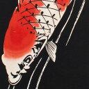 【注染手ぬぐい 和柄】和布華-わふか-『錦鯉』【ゆうパケット送料無料!...