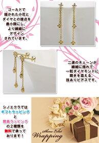 """K10Gold""""PrincessColletion(プリンセスコレクション)""""ダイヤモンドロングピアス(ななめ)"""