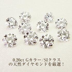 7石/ダイヤモンドブレスレット/ステーション/通販/クリスマスプレゼント【ダイヤモンドルース】