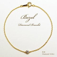 【送料無料】自分サイズでオーダーできる、一粒ダイヤモンドブレスレット♪K18 ダイヤモンド ブ...