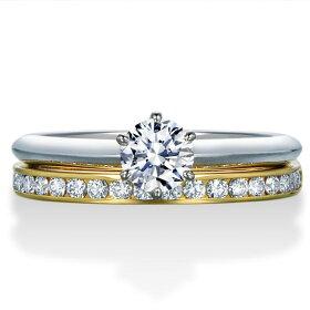 一粒ダイヤモンド婚約指輪とチャネルセッティングエタニティリングの組み合わせ
