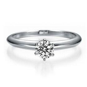 一粒ダイヤモンド婚約指輪(正面)