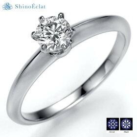 一粒ダイヤモンド婚約指輪メインイメージ