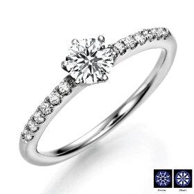 サイドストーン・エンゲージリング(結婚指輪)メイン