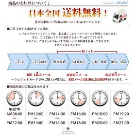 K18RG(鍛造)スタンダード・マリッジリング・結婚指輪4mm/ピンクゴールド/人気/ランキング/通販(送料無料)