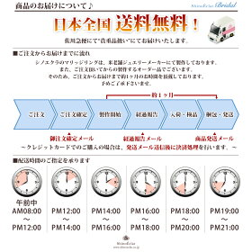 Pt950K18YGコンビネーション・マリッジリング・結婚指輪3mm/人気/ランキング/通販(送料無料)