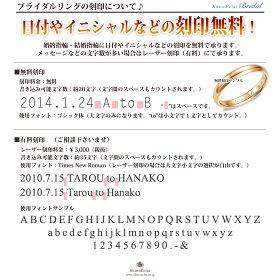 K18RG(鍛造)スタンダード・マリッジリング・結婚指輪4mm/ピンクゴールド/人気/ランキング/通販(刻印)