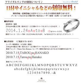K18WGミルグレイン・マリッジリング・結婚指輪4mm/ホワイトゴールド/人気/ランキング/通販(刻印)