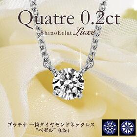 ネックレス/首飾り/necklace/ダイヤモンド/DIAMOND/女性用【イメージ】