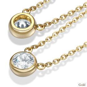 k18ダイヤモンドネックレス0.3ctグランベゼルゴールド
