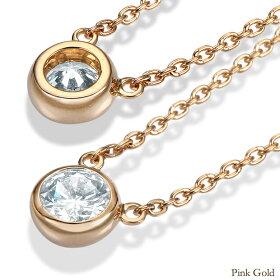 k18ダイヤモンドネックレス0.3ctグランベゼルピンクゴールド