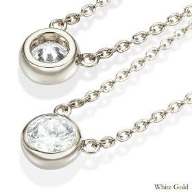 k18ダイヤモンドネックレス0.3ctグランベゼルホワイトゴールド