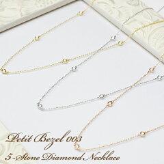 【送料無料】人気のダイヤモンドネックレスネックレス 首飾り necklace ダイヤモンド DIAMOND ...