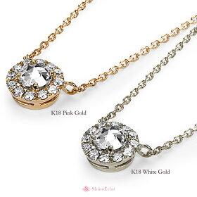 K18ローズカットネックレス/rosecutnecklace/diamond/首飾り/ダイヤモンド/結婚記念日/クリスマスプレゼント/カラー展開