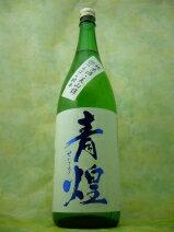 山梨県北杜市の地酒 青煌 純米酒『 美山錦 』1.8L