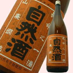 福島県郡山市の地酒 金寳 純米自然酒『山廃燗誂』1.8L