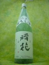 千葉県一宮の地酒 稲花 純米かもし酒1.8L