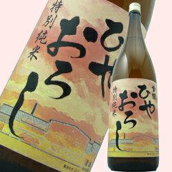 【2011年ひやおろし】奈良県香芝市の地酒 金鼓 特別純米1.8L