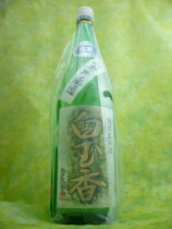 千葉県いすみ(旧大原)の地酒 木戸泉[白玉香]純米無濾過生原酒1.8L