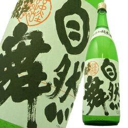 千葉県いすみ(旧大原)の地酒 木戸泉 純米『自然舞』1.8L