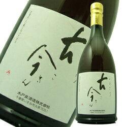 千葉県いすみ(旧大原)の地酒 木戸泉 『古今』古酒720ml