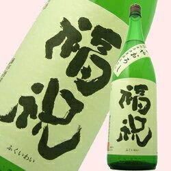 【2011年 ひやおろし】千葉県久留里の地酒 福祝 特別純米酒 1.8L