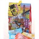 【創業明治13年メーカー直販】 大阪名物粟おこしにしょうが、ココア、ナッツ類を入れたナッツづ...
