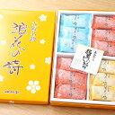 【創業明治13年 メーカー直販】大阪名物粟おこしにしょうが、ナッツ類を入れたナッツづくしの3...