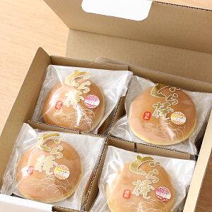 ノンシュガー豆乳どら焼き砂糖不使用!!5個箱入り(小豆あん3個、大豆あん2個)