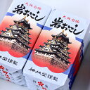 岩おこし 735円 10枚入り(いわおこし) (大阪名物)(大阪土産)(大阪みやげ)