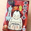 通天閣公認!!。大阪 新世界でブームの串カツそっくりのケーキです!!。10本入り(※1本ずつ...