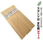https://image.rakuten.co.jp/shinrinfuukei/cabinet/manaita/imgrc0065985121.jpg