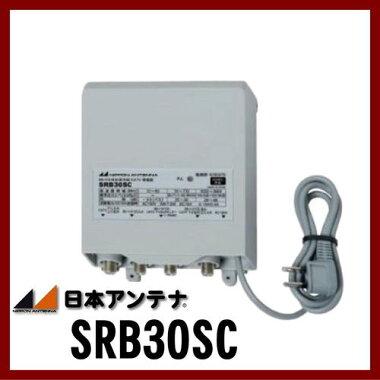 【バルク】【在庫有】日本アンテナ双方向CATV・BS/CSブースター下り増幅型(30dB)SRB30SC【BSブースター】【CSブースター】【CATVブースター】【アンテナブースター】【BSアンテナブースター】