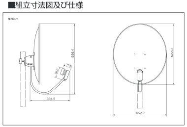 BS・CS110°パラボナアンテナ+室内アンテナスタンド下町の町工場が作った純日本製ステンレス仕上げがセット【アンテナ】アンテナ金具