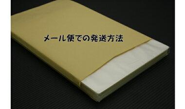 ラミネートフィルムA4100ミクロン100枚1冊ラミネーターフイルムポイント消化レビューお約束で100μ
