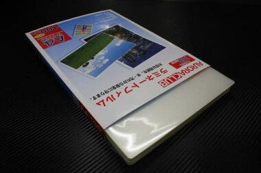 ラミネートフィルムA4100ミクロン100枚1冊写真の保存にラミネーターフィルムPOP印画紙写真画質