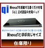 【新nexus7動作確認】【qi(シィー)充電パッド】 FE-QI-803-TM【Qi正式認証】無接点充電、おくだけ充電対応USB2.4Aの「急速充電モード」に対応したUSB電源供給端子搭載【ネクサス7】充電器